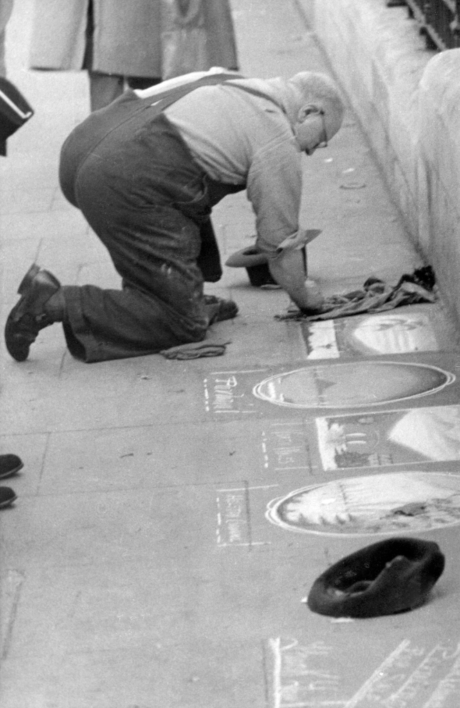 Pavement Artist 2-66 PNG